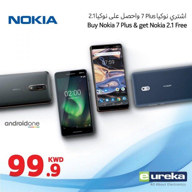 eureka-23-2-3   Kuwait i Discounts